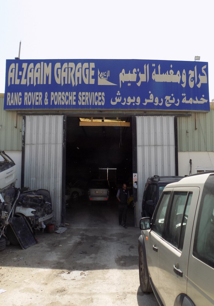 Rent Garage To Paint Car In